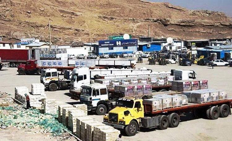 استراتژی تجارت کرمانشاه و عراق