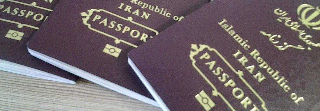 مذاکرات ایران و سوئیس درباره افزایش تسهیلات صدور ویزا گردشگری