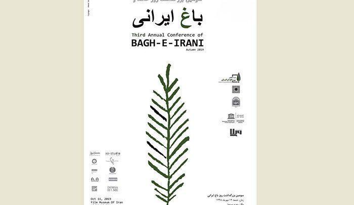 سومین همایش باغ ایرانی در باغ فردوس برگزار می گردد