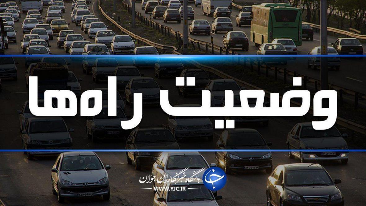 ترافیک سنگین در آزادراه قزوین-کرج-تهران، کولاک در چهارمحال و بختیاری