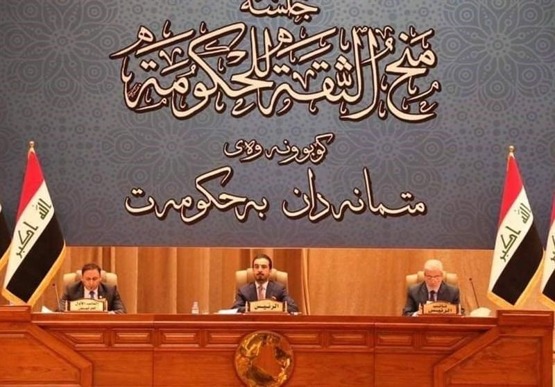 عراق، پاسخ مجلس به درخواست صالح درباره فراکسیون اکثریت
