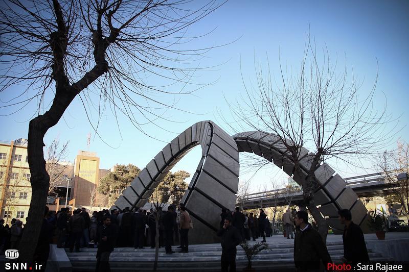 زمان برگزاری دومین دوره جایزه ملی لجستیک و زنجیره تامین در دانشگاه امیرکبیر تغییر کرد